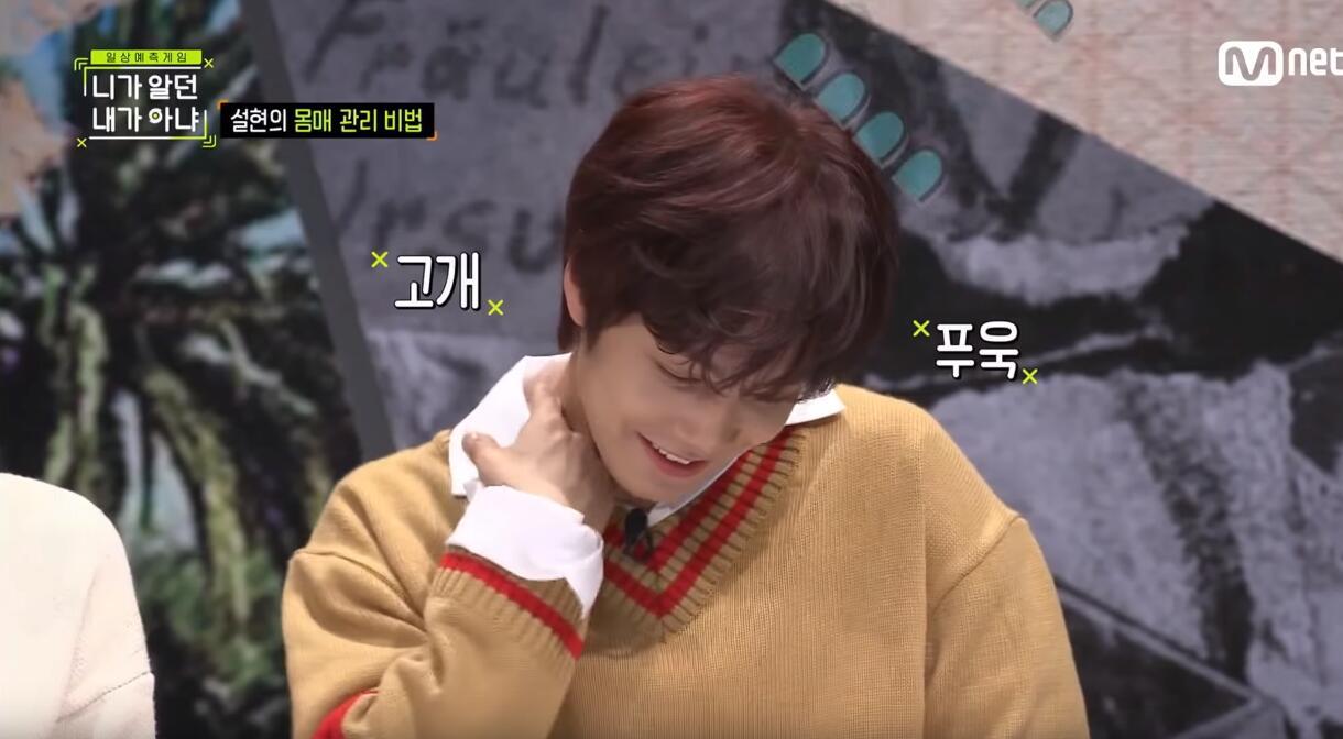 AOA雪炫节目上大谈健身话题,确让NU'EST JR脸红全程害羞低头!插图4