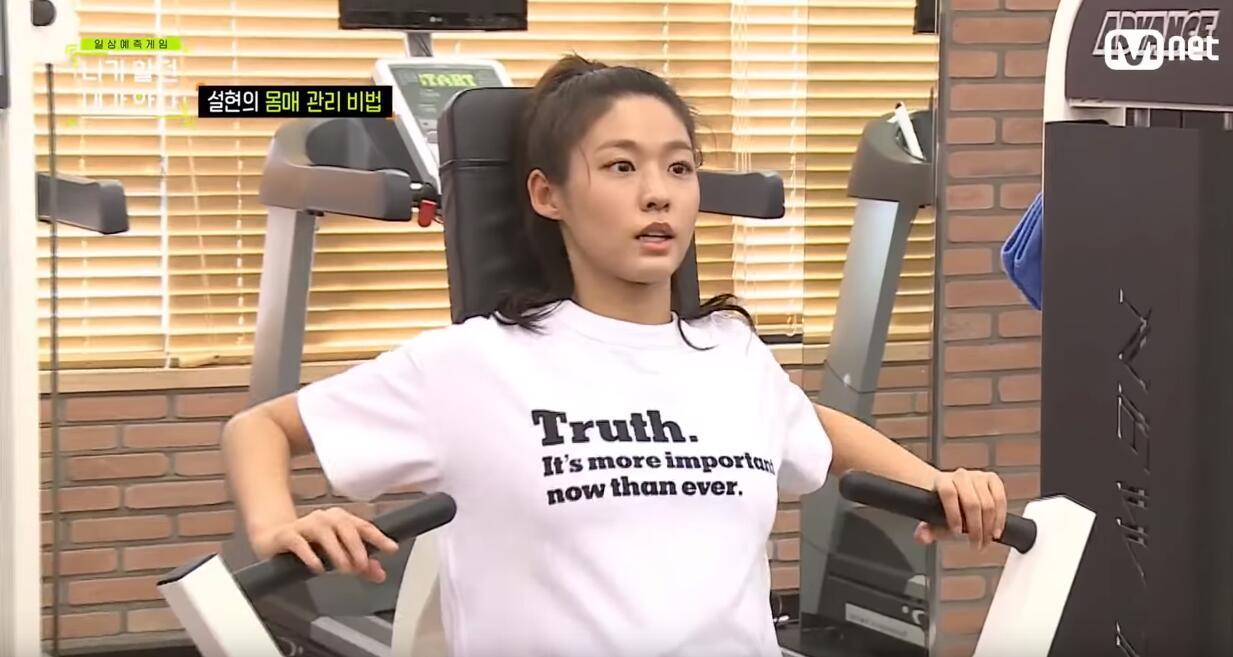 AOA雪炫节目上大谈健身话题,确让NU'EST JR脸红全程害羞低头!插图3