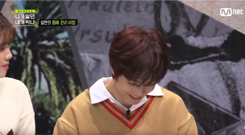AOA雪炫节目上大谈健身话题,确让NU'EST JR脸红全程害羞低头!插图5