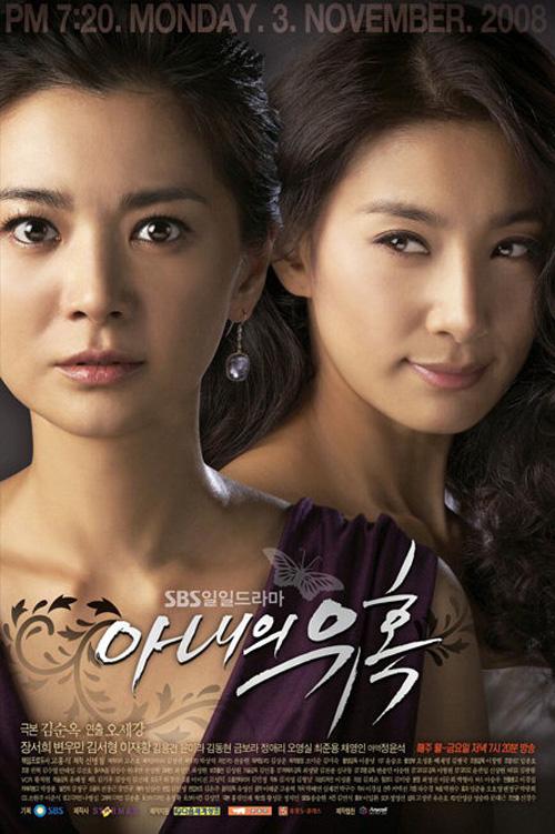 这几首都听过表示你有年纪了!2009年家喻户晓的10首经典韩国歌曲插图3