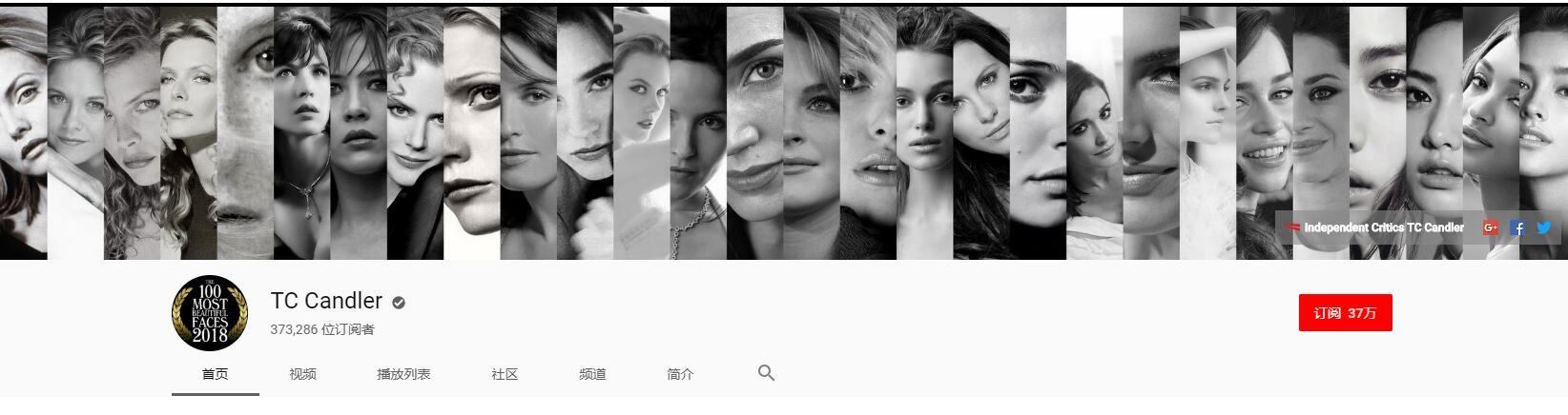 柾国、子瑜登2018百大帅哥、美女第2名,防弹少年团全员上榜!但别高兴,这是野鸡榜单!插图3