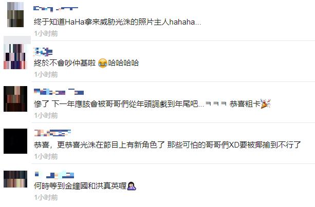 2018年底宣告脱单!李光洙承认和小9岁美女演员李善彬热恋ING插图5