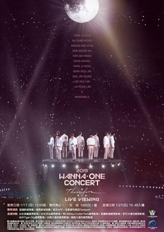 「 韩粉日记1月12日」:NCT成员MARK将从《音乐中心》下车、Rev Velvet确定参与台湾拼盘演唱会插图1