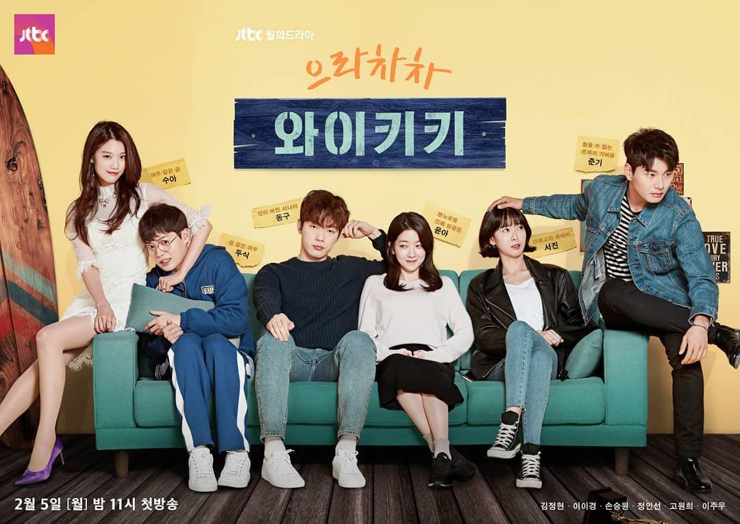 韩剧《加油吧威基基2》演员大换血,安昭熙、金善浩、文佳煐加入插图7