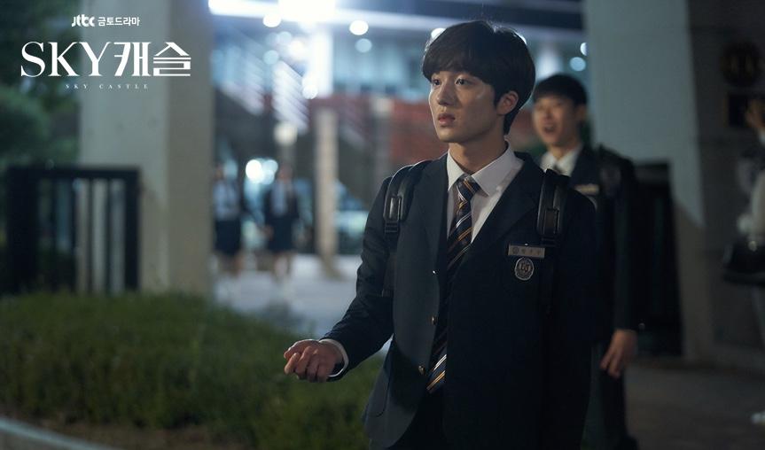 话题韩剧《天空之城》年轻男演员大盘点,演技+颜值大爆发!插图8