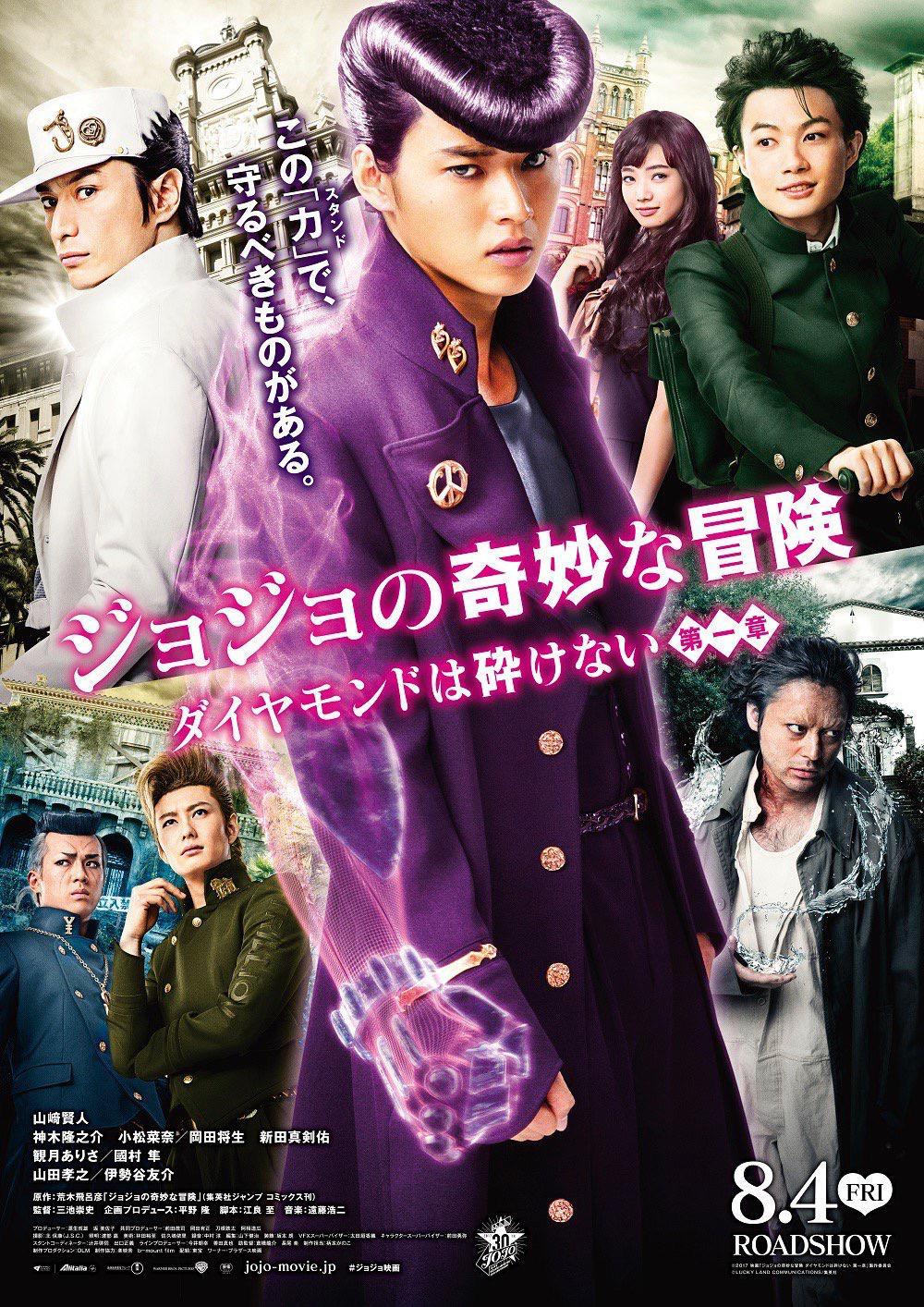漫改小王子再度出击!山崎贤人2019年又将回归参演两部漫改电影!插图6