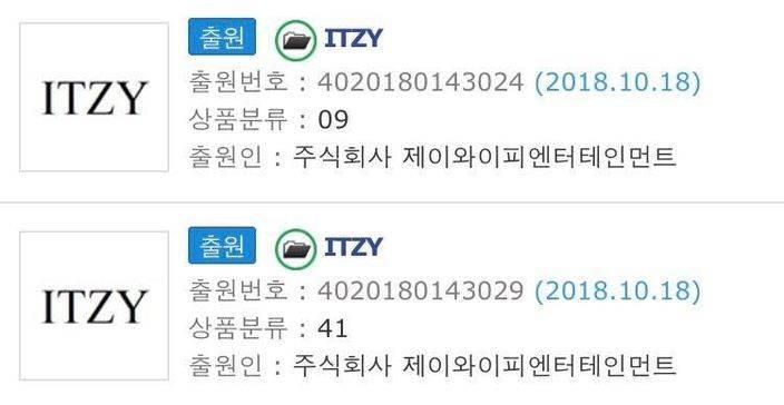 团名和成员已经曝光了?JYP证实TWICE师妹团出道MV已经完成!插图8