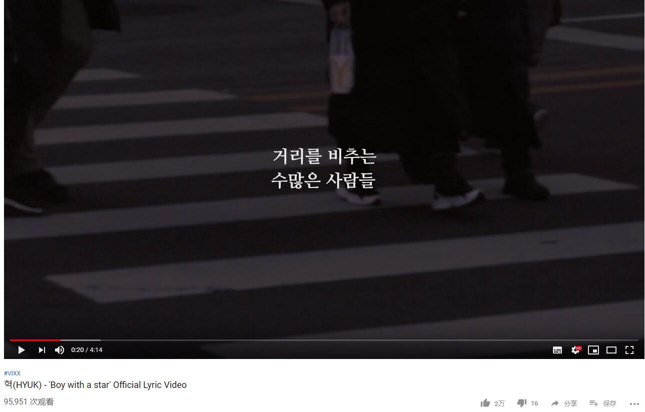 「 韩粉日记1月15日」:EXO世勋将出演综艺《Coffee Friends》担任打工生、IU有望拍摄新剧!插图3