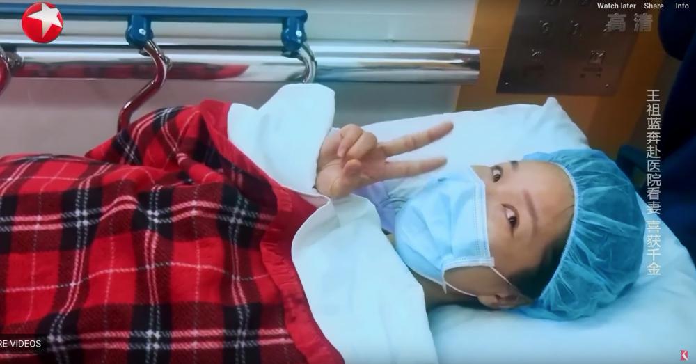 王祖蓝陪产过程大公开!下机后心急飞奔医院,却尴尬走错地方!插图6