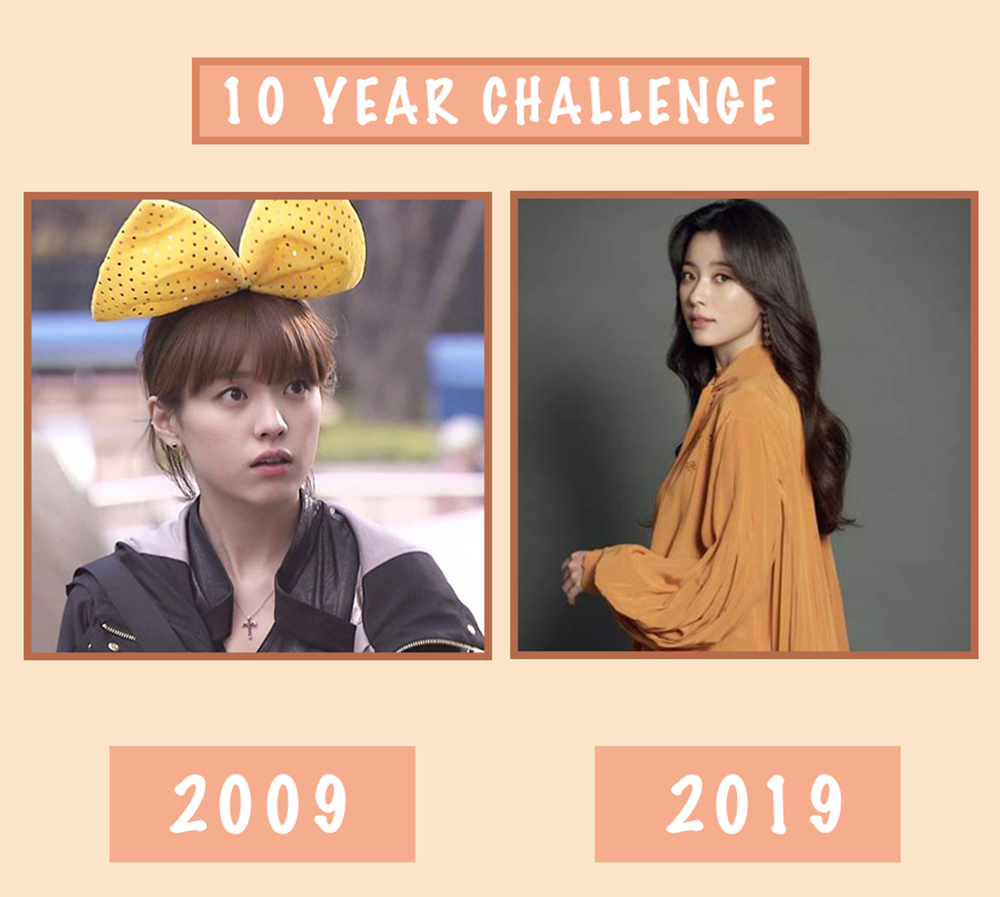 紧跟风潮!还记得2009年爆红的韩剧女星吗?她们十年后长这样!插图2