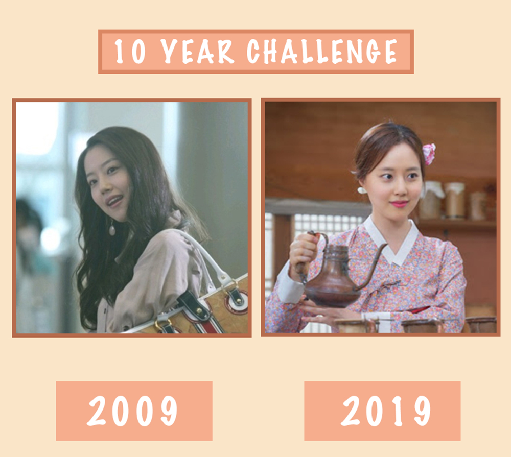 紧跟风潮!还记得2009年爆红的韩剧女星吗?她们十年后长这样!插图3