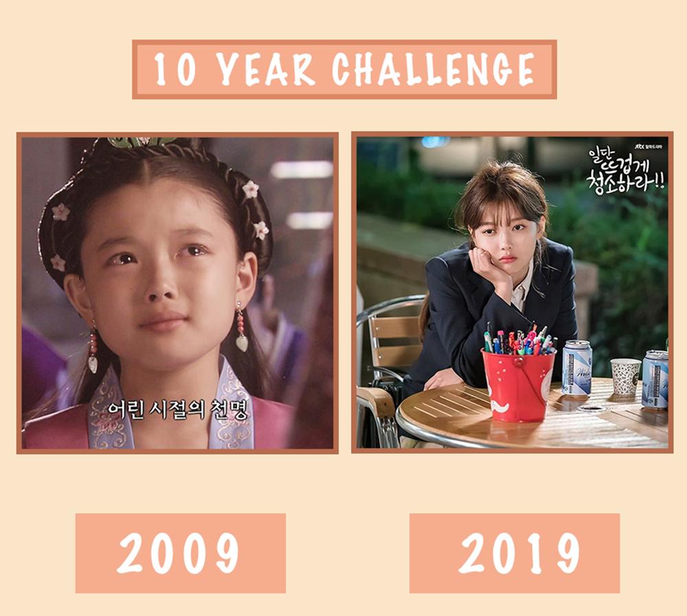 紧跟风潮!还记得2009年爆红的韩剧女星吗?她们十年后长这样!插图5