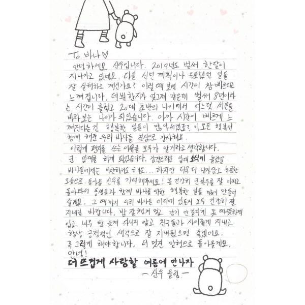 「 韩粉日记1月22日」B1A4成员CNU今天入伍,出道12年的黄致列发行首张正规专辑!插图1