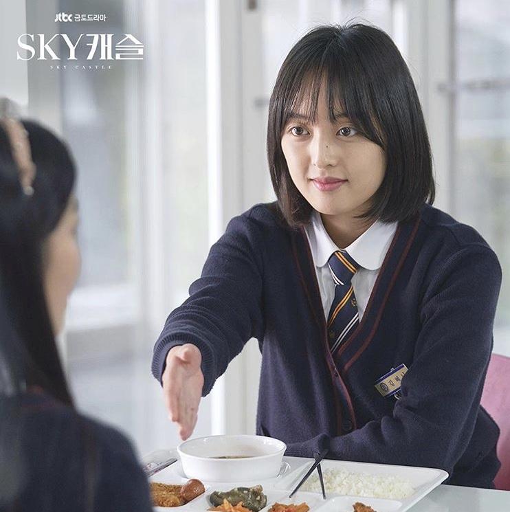话题韩剧《天空之城》新生代女演员大盘点,原来她们私下这么漂亮插图6