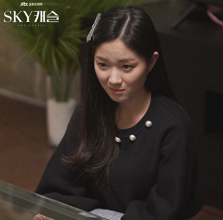 话题韩剧《天空之城》新生代女演员大盘点,原来她们私下这么漂亮插图12
