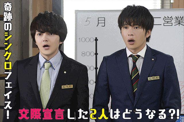 爆红日剧《大叔的爱》继漫画及电影后,宣布即将开拍第二季!插图6