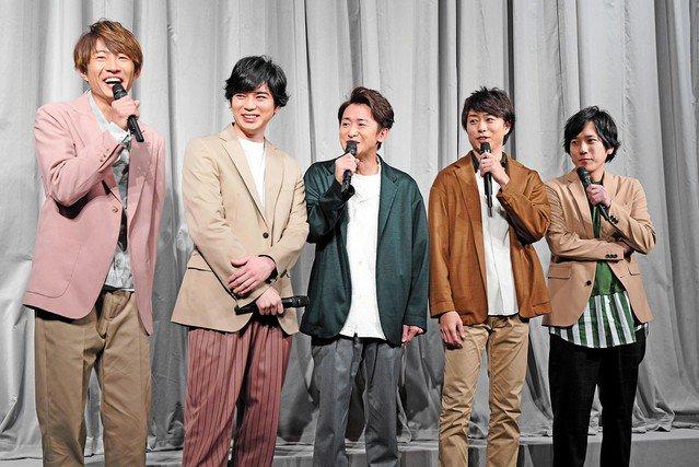 粉丝心碎!日本国民级偶像组合「岚」宣布:团体活动只到2020年最后一天!插图3