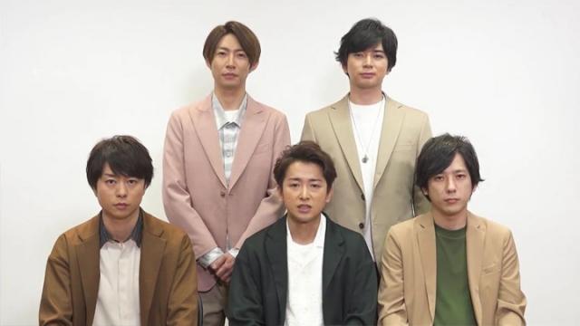 粉丝心碎!日本国民级偶像组合「岚」宣布:团体活动只到2020年最后一天!插图5