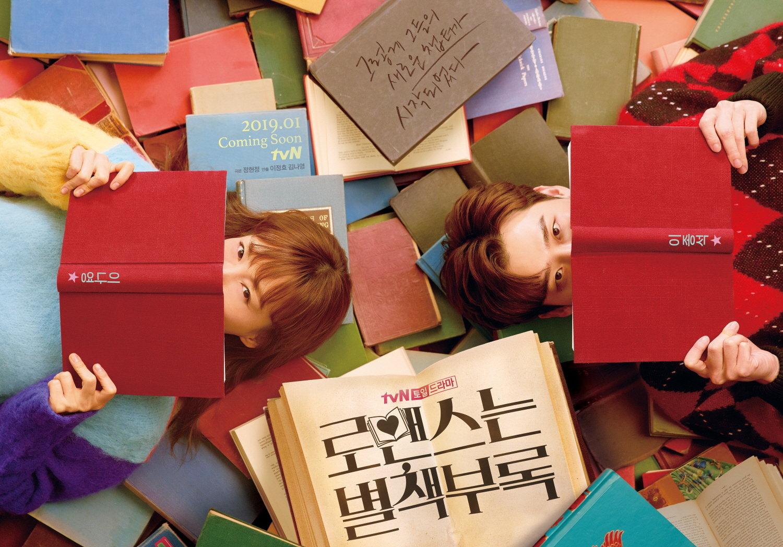 《浪漫是一册副刊》开播,李钟硕剧中谈起姐弟恋引粉丝热议!插图