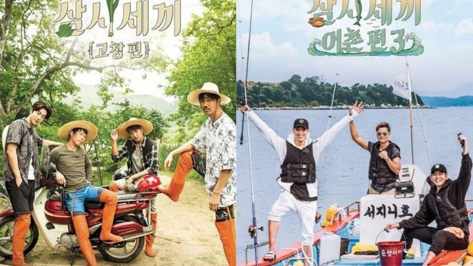「罗PD」2019年4档综艺即将上线,承包大家笑点的韩综都要回归啦插图2