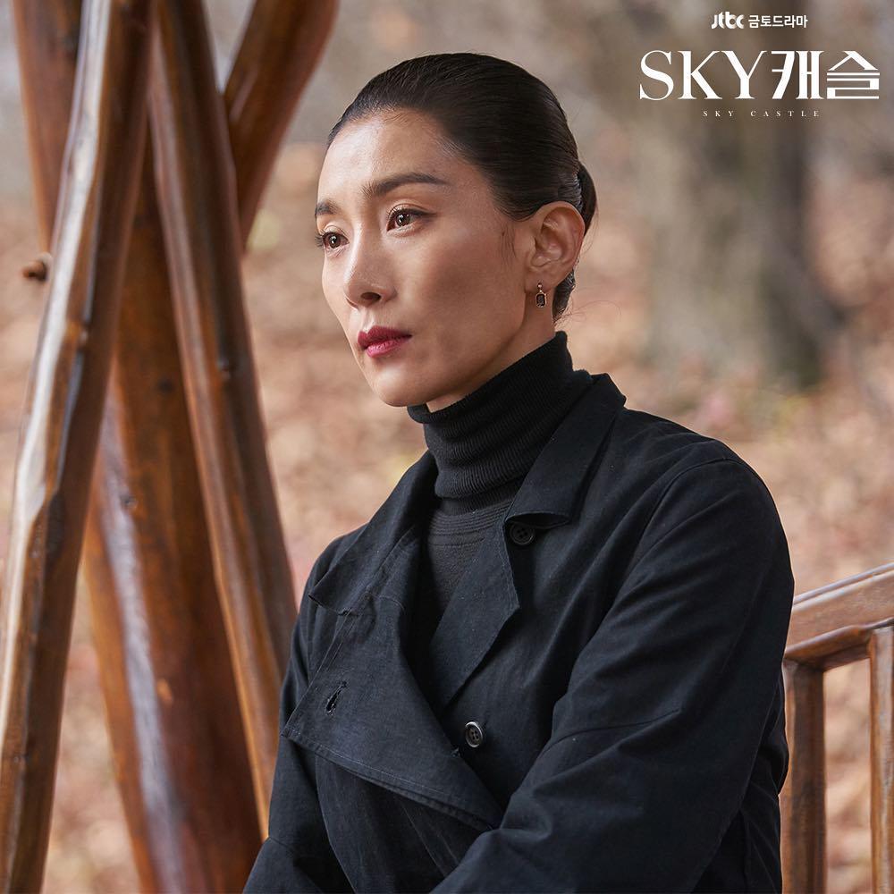 人气韩剧《天空之城》9大爆红流行语,连韩国偶像们都在学!插图