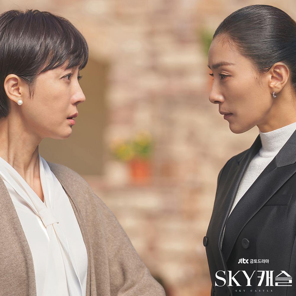 人气韩剧《天空之城》9大爆红流行语,连韩国偶像们都在学!插图2