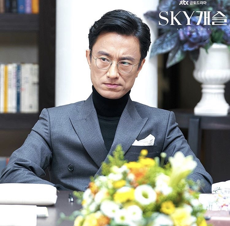 人气韩剧《天空之城》9大爆红流行语,连韩国偶像们都在学!插图4