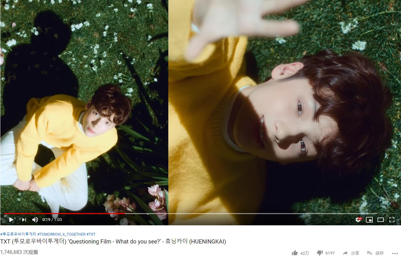 「 韩粉日记1月29日」BLACKPINK第二支破5亿MV诞生,河成云发布新单曲!插图4