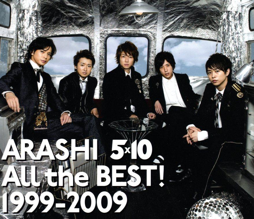 日本天团「岚」2020年底停止活动,一定来回味他们的这些经典歌!插图5