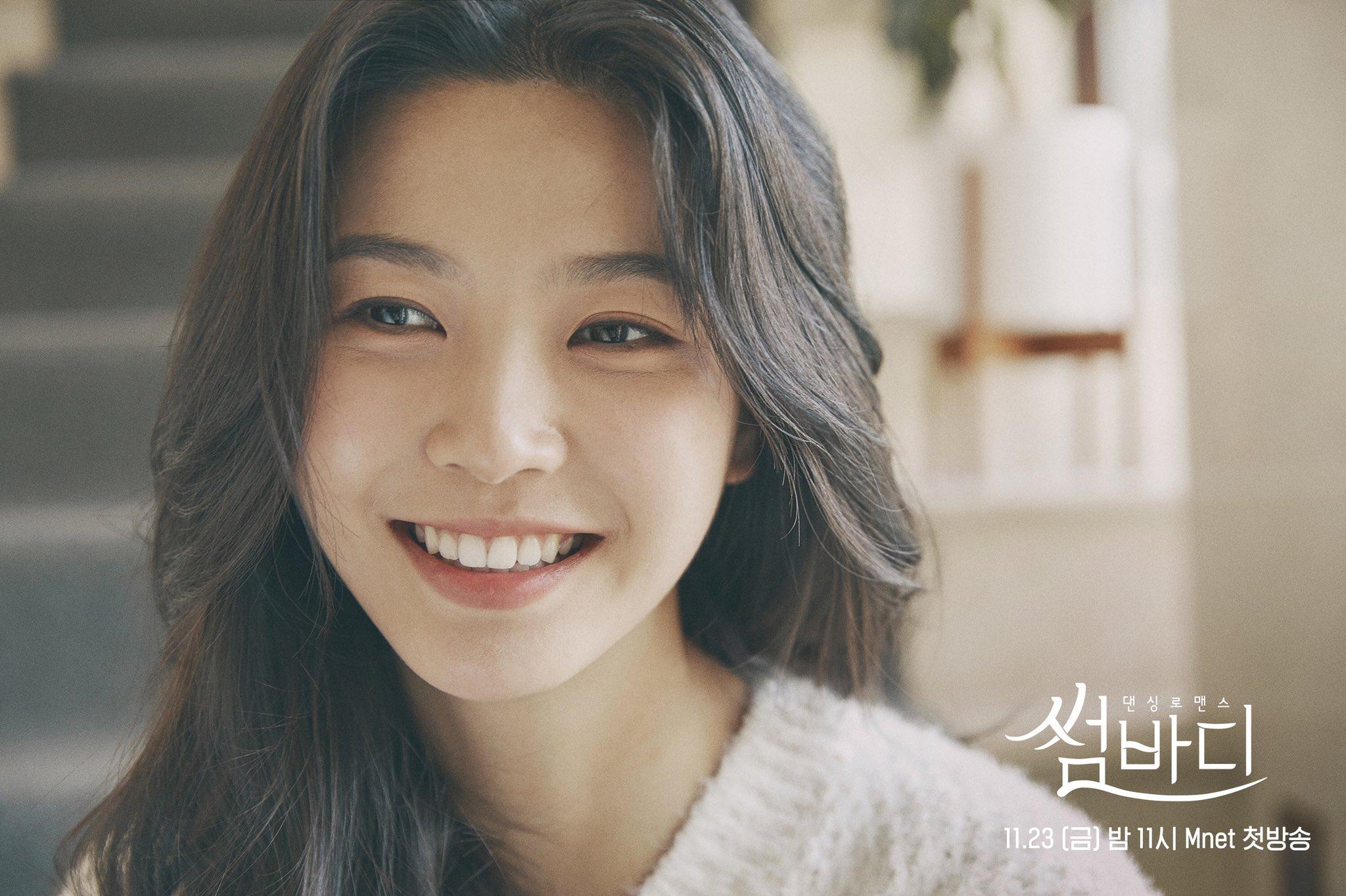 韩国人又在舞蹈节目上玩出了新花样,2月9日完结的《SOMEBODY》你看了吗?插图1
