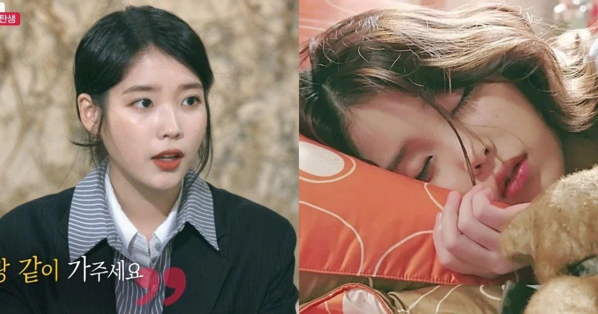 IU独创治疗失眠方法引热议,韩国网民实测后表示:真的有用!插图