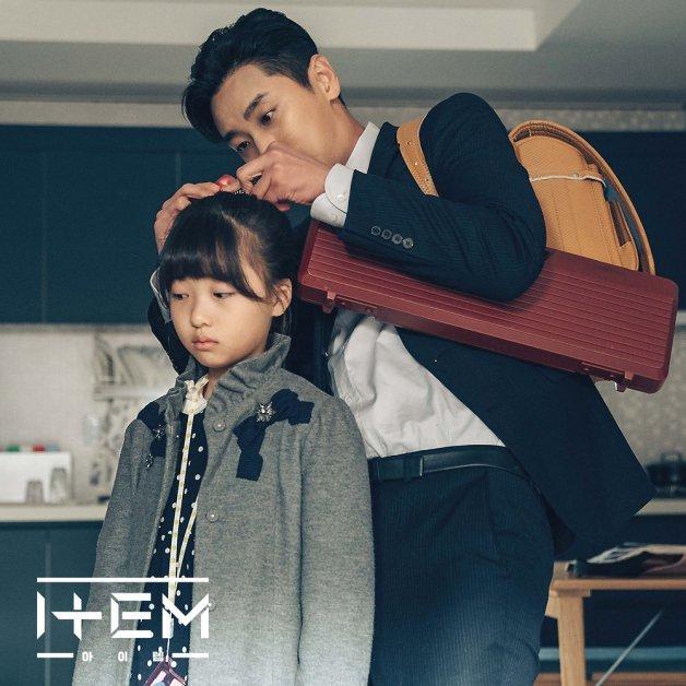 近期热门韩剧《道具》朱智勋引热议,在剧中太帅了太会撩妹吧!插图4