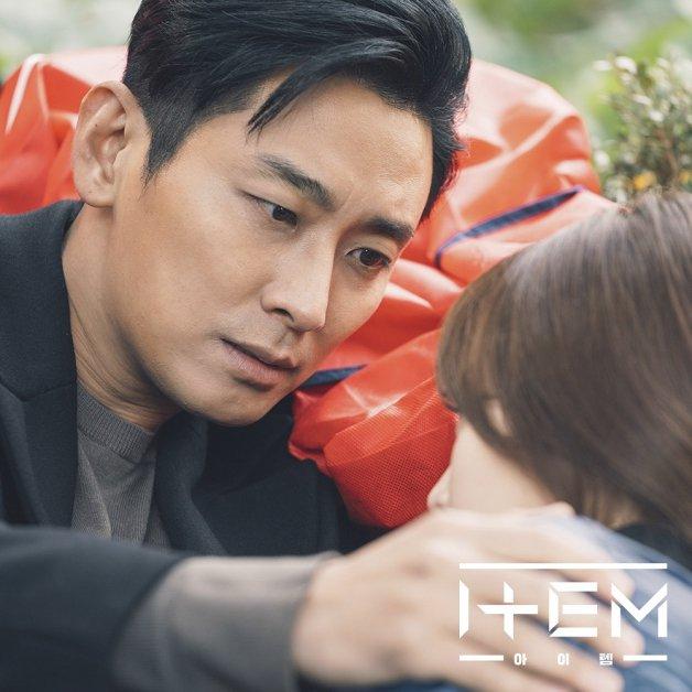 近期热门韩剧《道具》朱智勋引热议,在剧中太帅了太会撩妹吧!插图6