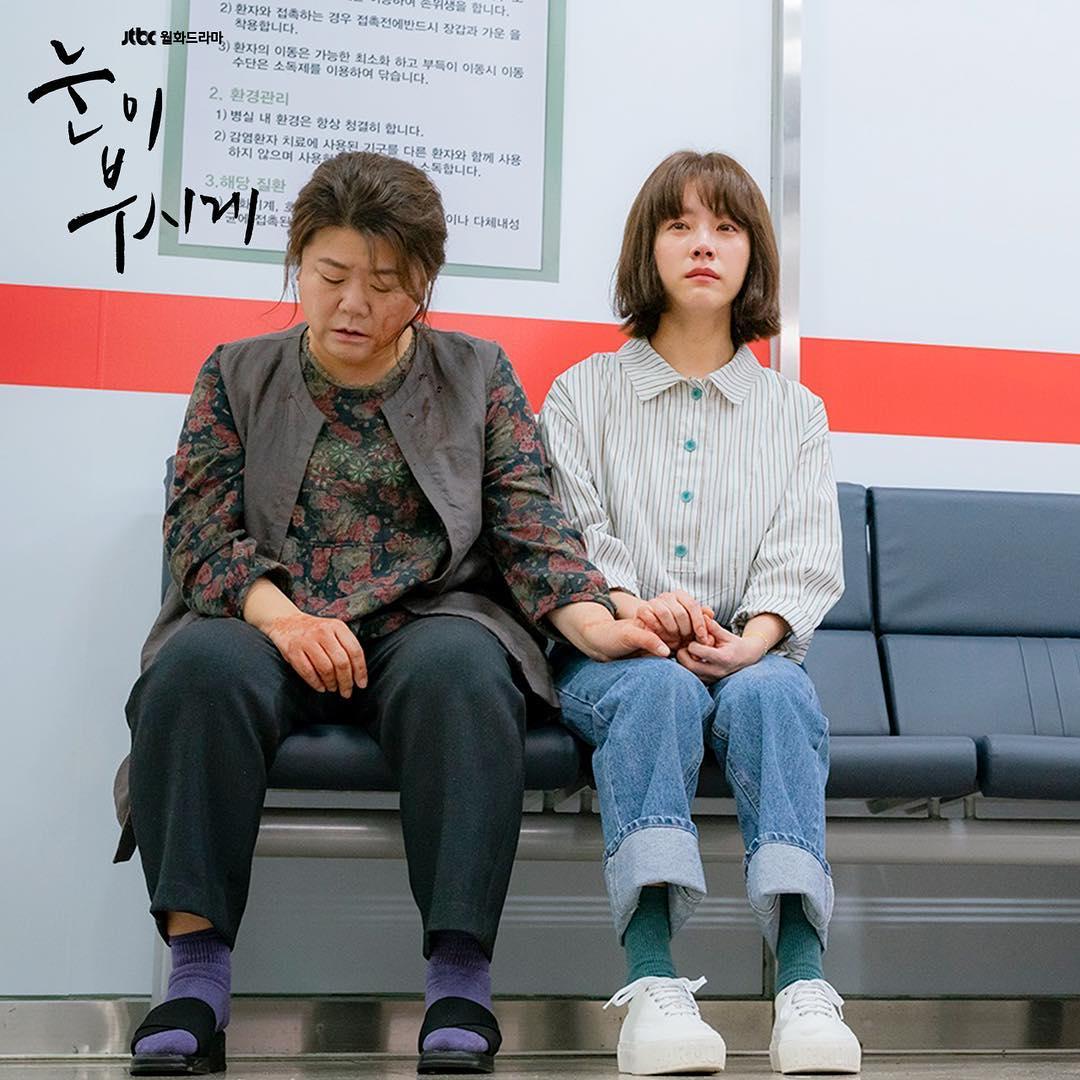 南柱赫主演韩剧《耀眼》首播好评不断!三大入坑原因,一起来看看!插图4