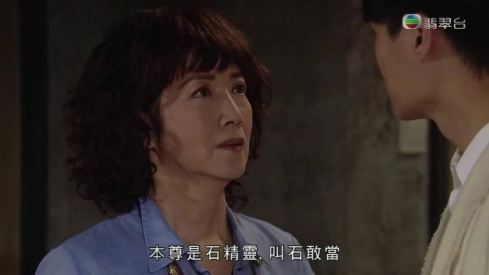 移情别恋?TVB《降魔的2.0》胡鸿钧回归,要与她有感情线了!插图3