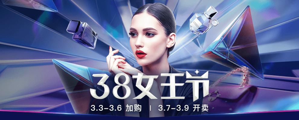 淘宝3.8女王节红包,每日三次最高998元,今日0点开始插图1