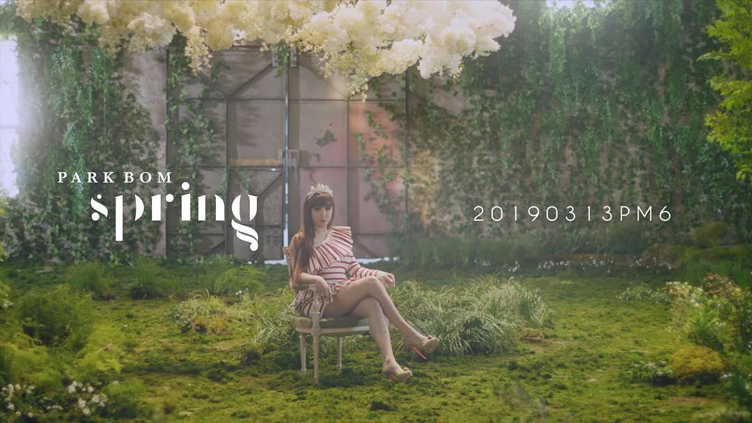 2NE1团魂不灭!朴春时隔8年再推个人专辑! Dara力挺友情出演新歌MV&成员近况大盘点!插图