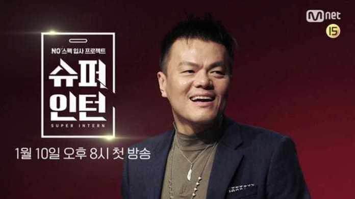 JYP主导的职场真人秀节目《超级实习生》,带你见识韩国经纪公司工作是什么样?插图1