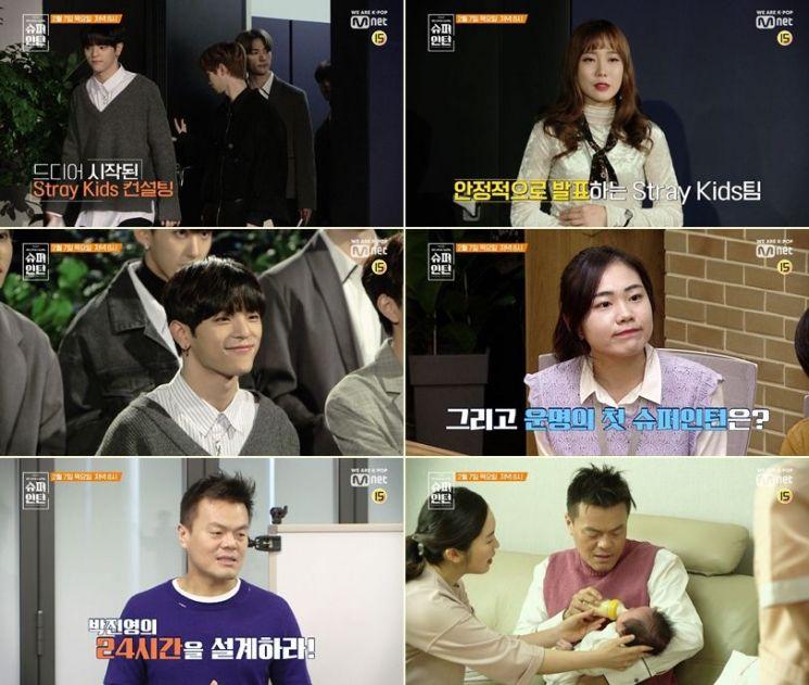 JYP主导的职场真人秀节目《超级实习生》,带你见识韩国经纪公司工作是什么样?插图3