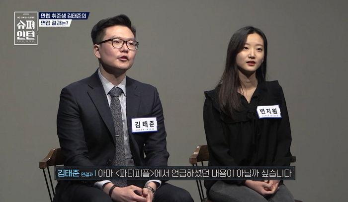JYP主导的职场真人秀节目《超级实习生》,带你见识韩国经纪公司工作是什么样?插图5
