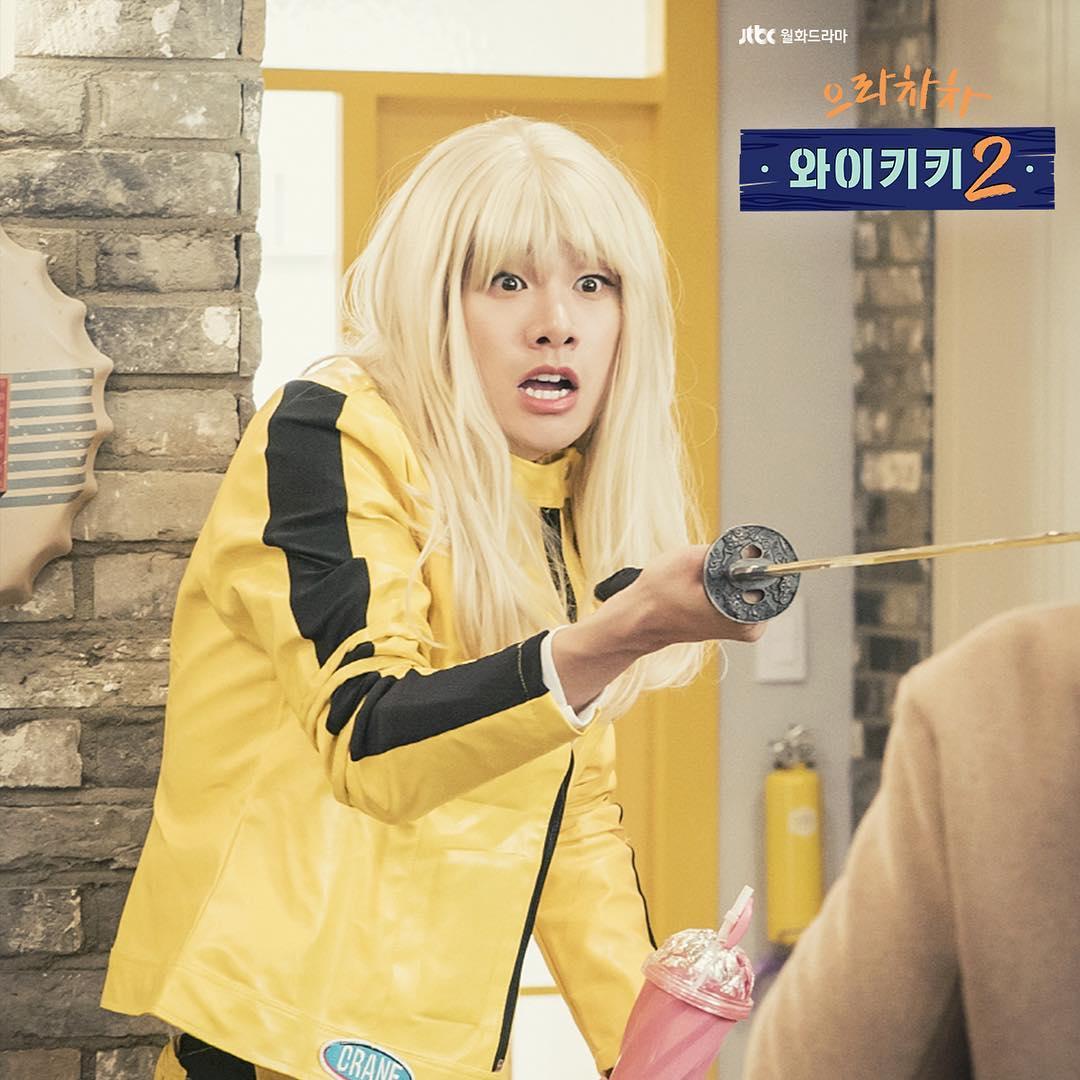 韩剧《加油吧威基基》第二季强势回归,这新阵容颜值也太高了吧!插图1
