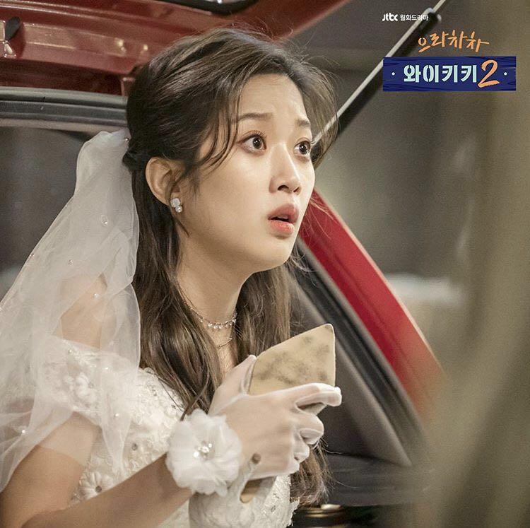 韩剧《加油吧威基基》第二季强势回归,这新阵容颜值也太高了吧!插图4