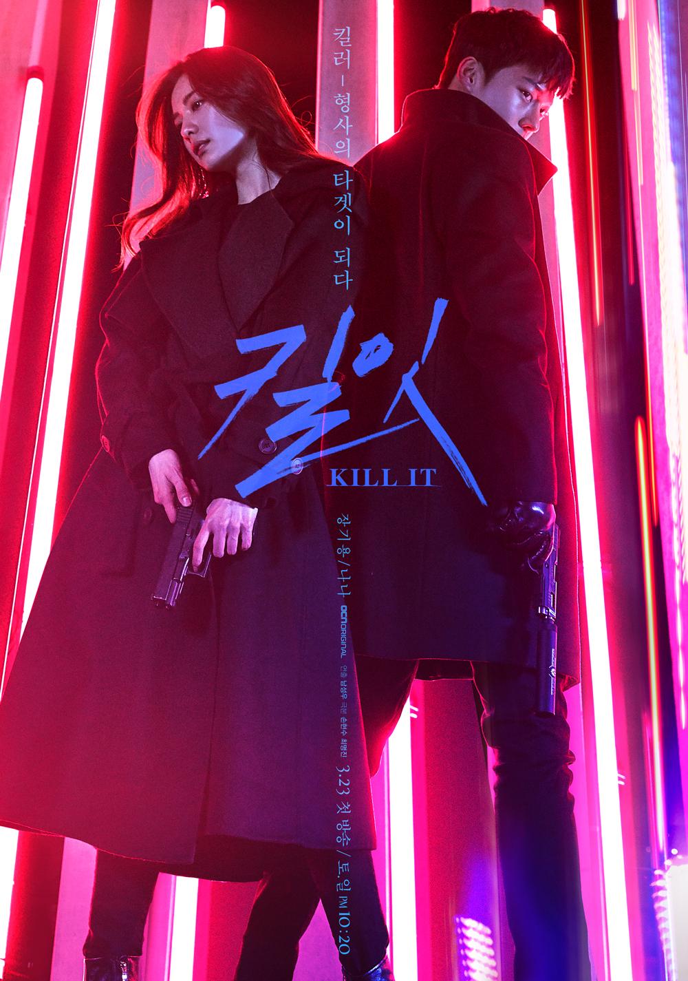 珍荣、张基龙、洪宗玄,又到了韩剧男主角们展示美好身材的时刻了插图2