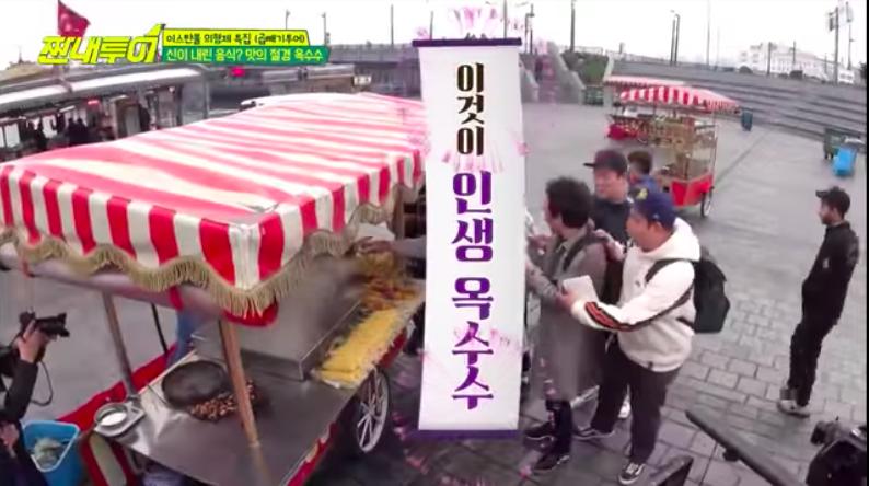 超强剪辑!韩国明星频出事,后期人员让这些明星从节目彻底消失!插图4