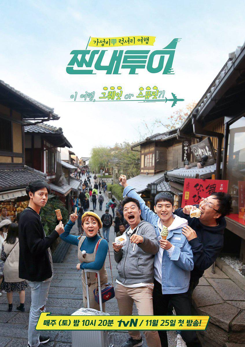 超强剪辑!韩国明星频出事,后期人员让这些明星从节目彻底消失!插图3