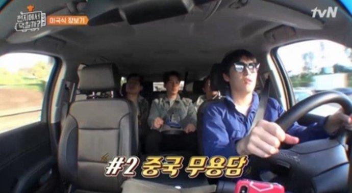 超强剪辑!韩国明星频出事,后期人员让这些明星从节目彻底消失!插图5