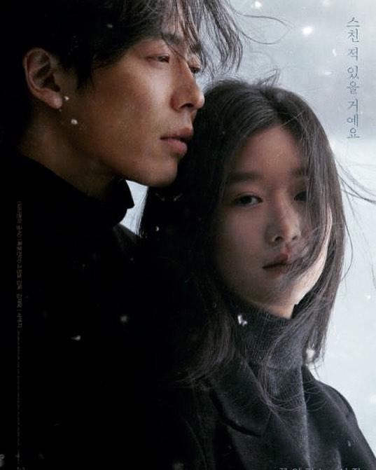 以韩剧《她的私生活》再次引发关注!从这八点带你认识韩剧新男神金材昱插图4