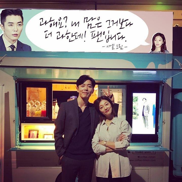 以韩剧《她的私生活》再次引发关注!从这八点带你认识韩剧新男神金材昱插图16