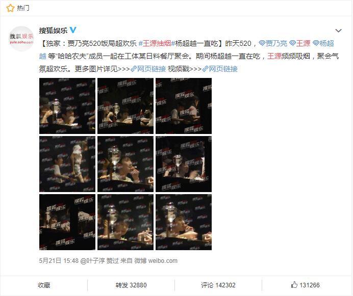 韩国乐团成员被爆涉嫌校园霸凌,受害者发文:到死也不打算原谅你插图