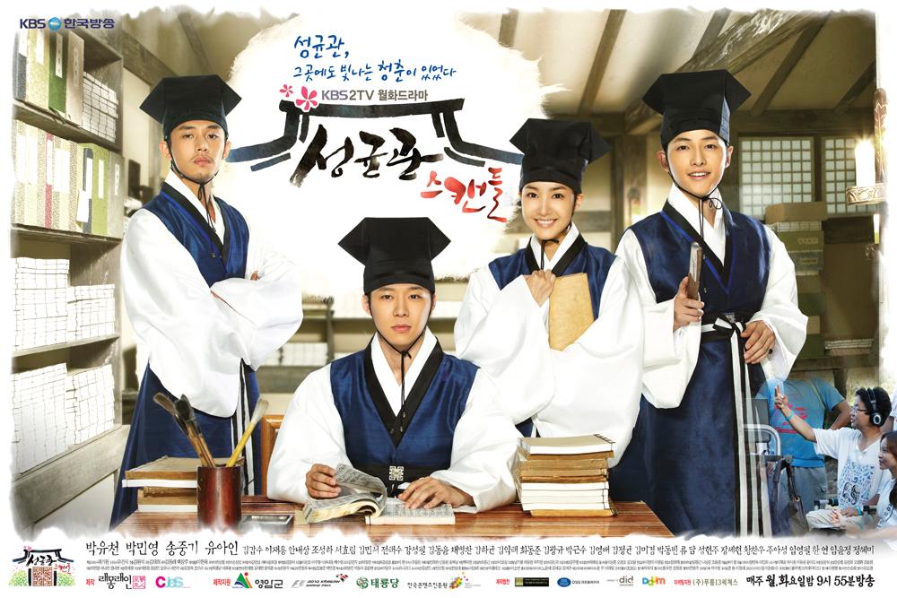 近年韩国古装剧大盘点,网友们认为这5部剧值得多次回味!插图3